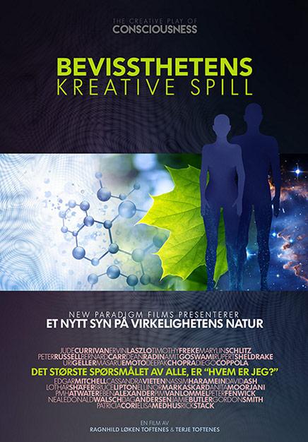 Bevissthetens kreative spill cover DVD Image