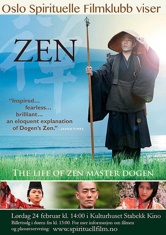 Zen DVD Poster Image